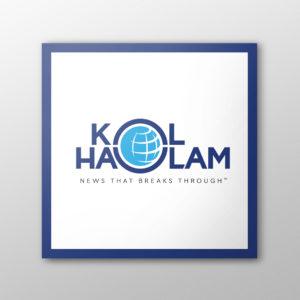 Kol Haolam