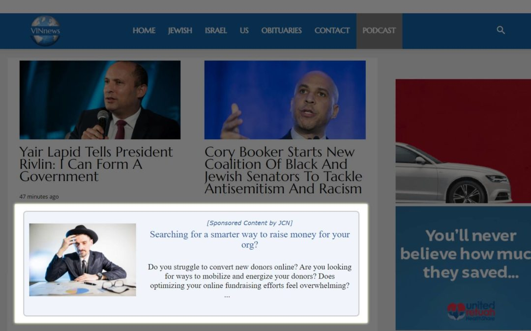 What is a JCN Homepage Article?